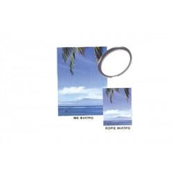 Φίλτρο UV 55mm